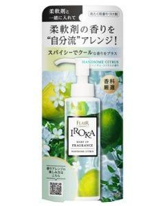 花王フレアフレグランスイロカメイクアップフレグランスハンサムシトラスの香り(90mL)衣料用香りづけ剤IROKA
