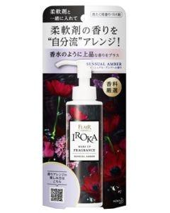 花王フレアフレグランスイロカメイクアップフレグランスセンシュアルアンバーの香り(90mL)衣料用香りづけ剤IROKA