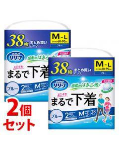 《セット販売》 花王 リリーフ パンツタイプ まるで下着 2回分 M-L ブルー (38枚)×2個セット 男女共用 大人用紙おむつ パンツタイプ