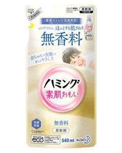 花王 ハミング 無香料 つめかえ用 (540mL) 詰め替え用 柔軟剤