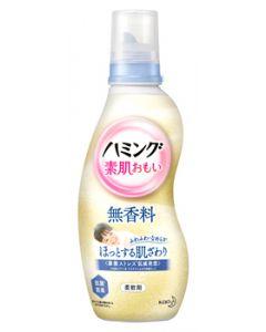 花王 ハミング 無香料 本体 (600mL) 柔軟剤