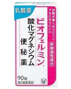 【第3類医薬品】大正製薬 ビオフェルミン 酸化マグネシウム便秘薬 (90錠) 乳酸菌
