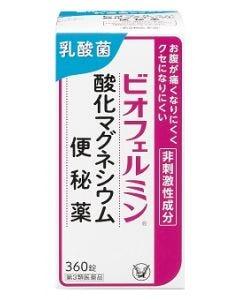 【第3類医薬品】大正製薬 ビオフェルミン 酸化マグネシウム便秘薬 (360錠) 乳酸菌