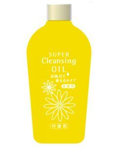 熊野油脂 スーパークレンジングオイル つけかえ用 (160mL) 付け替え用 お風呂で使えるタイプ メイク落とし