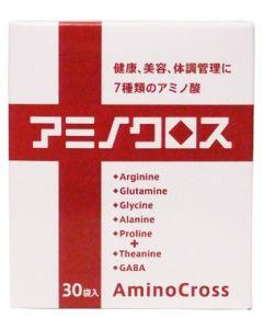 シードバレーアミノクロス(3g×30袋)アミノ酸アルギニングルタミングリシンGABA