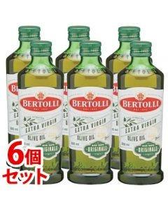 《セット販売》加藤産業ベルトーリエキストラバージンオリーブオイル(500mL)×6個セット調味料オリーブオイル