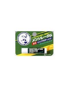 ロート製薬 メンソレータム 薬用リップスティック 【くちびるの荒れ・乾燥に】(4.5g)