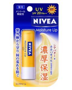花王 ニベアリップケア モイスチャーリップ UV (3.9g)