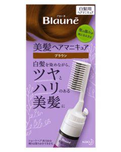 【特売セール】 花王 ブローネ ヘアマニキュア ブラウン クシつき本体 (1セット) 白髪染め