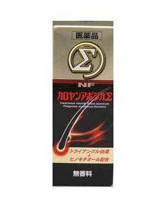 【第3類医薬品】カロヤン アポジカΣ 無香料 【送料無料】