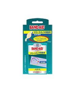 バンドエイド タコ・ウオノメ保護用 足の指用