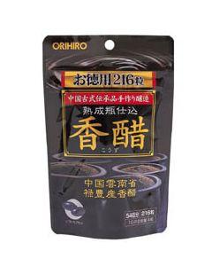 【特売セール】 オリヒロ香醋カプセル徳用 216粒  ※軽減税率対象商品