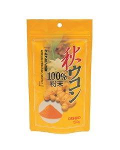 オリヒロ 秋ウコン粉末100% (150g) ※軽減税率対象商品