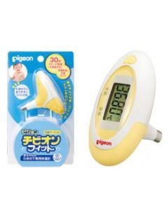 ピジョン チビオンフィット 【イエロー】 収納ケース付き 赤ちゃんのわきの下専用体温計