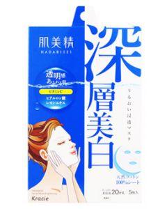 【特売セール】 クラシエ 肌美精 うるおい浸透マスク 深層美白 (5枚入) シートマスク 【医薬部外品】