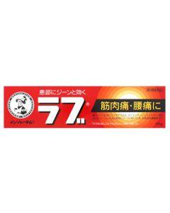 【第3類医薬品】ロート製薬 メンソレータムのラブ (65g) 筋肉痛・腰痛に