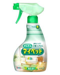 花王 マイペット かんたんマイペット スプレー 本体 新緑の香り (400mL) リビング用洗剤
