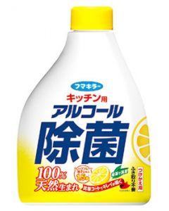 フマキラー キッチン用 アルコール除菌スプレー つけかえ用 (400mL) 付け替え用