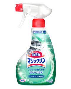 【特売セール】 花王 マジックリン ハンディスプレー 本体 (400mL) 住宅用強力洗剤 【kao1610T】