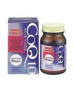 オリヒロ コエンザイムQ10 (90粒) ※軽減税率対象商品