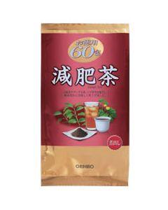 オリヒロ 減肥茶 お徳用 (60包入) ※軽減税率対象商品