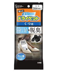 エステー 備長炭ドライペット くつ用 (21g×4枚) 2足分 靴用 除湿剤