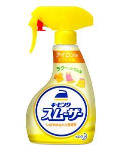 花王 キーピング アイロン用スムーザー ハンディスプレー (400mL) アイロン用しわとり剤