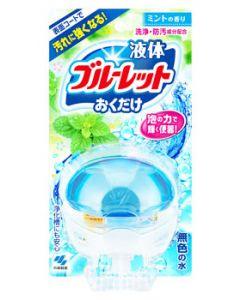 小林製薬 液体ブルーレットおくだけ ミントの香り 本体 (70mL) 水洗トイレ用 芳香洗浄剤