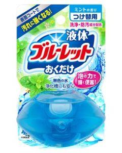 小林製薬 液体ブルーレットおくだけ ミントの香り つけかえ用 (70mL) 付け替え用 水洗トイレ用 芳香洗浄剤