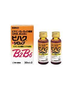 【第3類医薬品】サトウ製薬 ビハクシロップ 30ml×2
