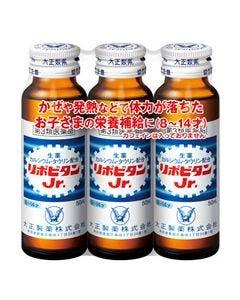 【第3類医薬品】大正製薬 リポビタンJr 50ml×3本