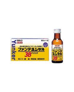 【第3類医薬品】サトウ製薬ファンテユンケル3Bドリンク100ml×10本