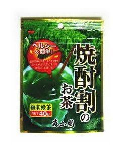 焼酎割のお茶 40g ※軽減税率対象商品