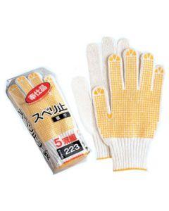 おたふく手袋 奉仕品 スベリ止 軍手 No.223 フリーサイズ (5双)