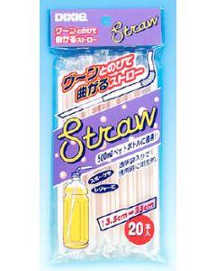 日本デキシー のびて曲がるストロー (20本入) デキシー