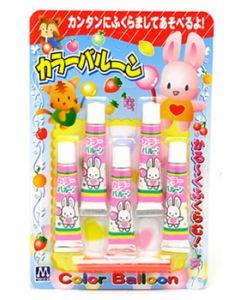マルカ ダイコウ化研 カラーバルーン (5個入) 子供用おもちゃ