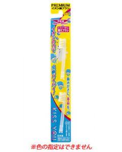 フクバデンタル キスユー イオン歯ブラシ 子供用 替えブラシ ふつう (2本入) 母親磨き〜7歳児位まで