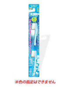 フクバデンタル キスユー イオン歯ブラシ  極細スリム 替えブラシ やわらかめ (2本入)