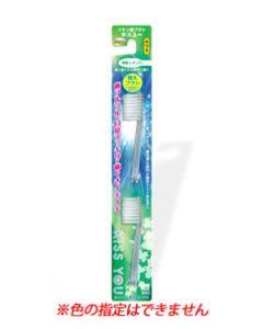 フクバデンタル キスユー イオン歯ブラシ 極細レギュラー 替えブラシ ふつう (2本入)