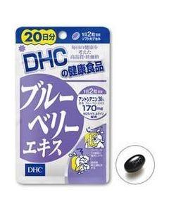 DHCの健康食品 ブルーベリーエキス 【20日分】(40粒) ※軽減税率対象商品