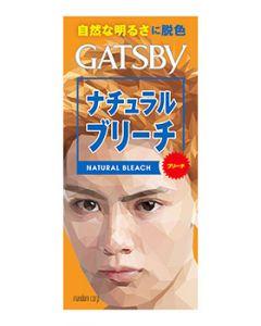 ギャツビー(GATSBY) ナチュラルブリーチ 【自然なブラウン】