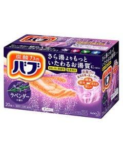 花王 バブ ラベンダーの香り (20錠) 入浴剤 【医薬部外品】