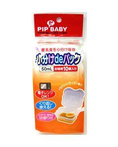 [離乳食を小分け保存] ピップベビー  小分けdeパック (50ml お得用10個入り)