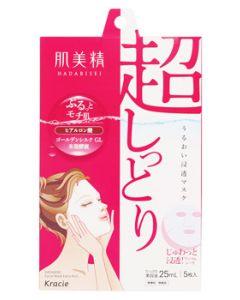 【特売セール】 クラシエ 肌美精 うるおい浸透マスク 超しっとり (5枚入) シートマスク