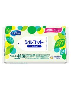 ユニチャーム シルコット ノンアルコール 除菌ウェットティッシュ つめかえ用 (45枚) 詰め替え用