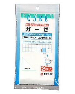 白十字 ファミリーケア FC ガーゼ 医療ガーゼタイプ1 I 30cm×1m (2枚) 【一般医療機器】