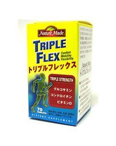 大塚製薬 ネイチャーメイド トリプルフレックス (70粒入) ※軽減税率対象商品
