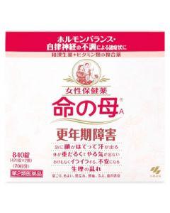 【第2類医薬品】小林製薬 女性保健薬 命の母A 70日分 (840錠) 【送料無料】