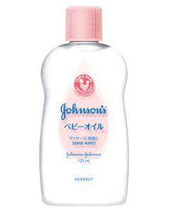 ジョンソンエンドジョンソン ジョンソン ベビーオイル 微香性 (125mL)