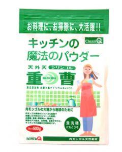 ニワキュー 丹羽久 キッチンの魔法のパウダー 天外天シリンゴル 重曹 (600g)